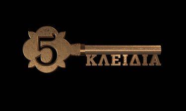 «Τα πέντε κλειδιά»: Ο Νικολάου τρώει ξύλο από τη Ρωσική μαφία