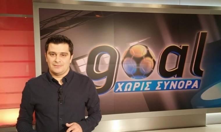 «Goal χωρίς Σύνορα»: Highlights και ρεπορτάζ από τον αγώνα Ατρόμητος-ΑΕΚ