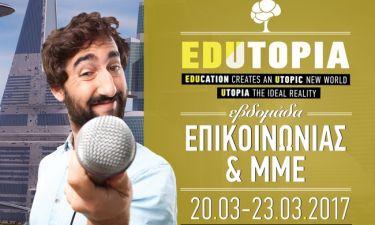 Εβδομάδα ΜΜΕ στο EDUCATION FESTIVAL 2017 με δωρεάν σεμινάρια από το ΙΕΚ ΑΛΦΑ