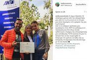 Απίστευτο! Έλληνας δημοσιογράφος πήρε το πτυχίο του 16 χρόνια μετά την αποφοίτησή του