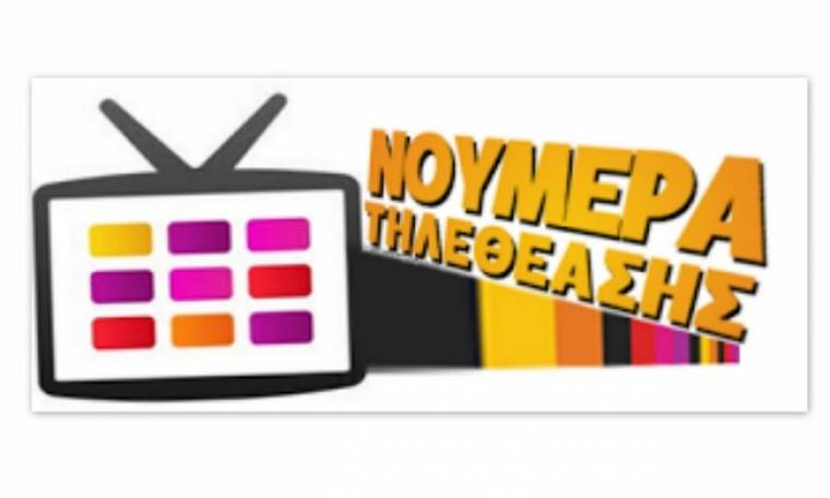 Δεν φαντάζεστε ποιο πρόγραμμα έκανε 38,5% τηλεθέαση χθες βράδυ στην prime time!