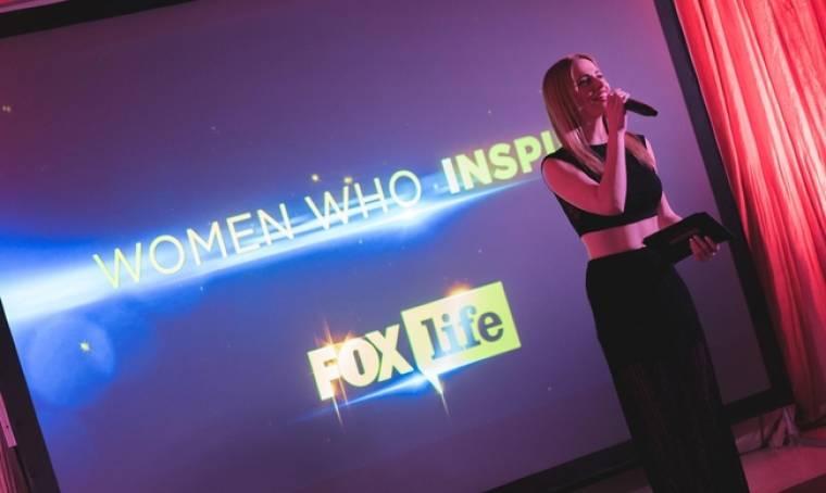 Women Who Inspire: H βραδιά του FOX Life για τις γυναίκες που εμπνέουν!