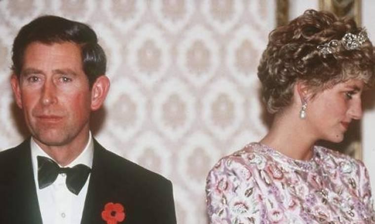 Έκλαιγε ο Κάρολος! Δεν ήθελε να παντρευτεί την Νταϊάνα