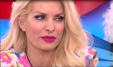 Ελένη σε Μπήλιου: «Είσαι πονήρο, με παραμυθιάζεις, θα 'ρθει το καλοκαίρι και θα ξεχάσω»!