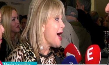 Μαρία Ιωαννίδου: Μας κούφανε με τη νέα αποκάλυψη της για την ταινία «Μια Ελληνίδα στο χαρέμι»