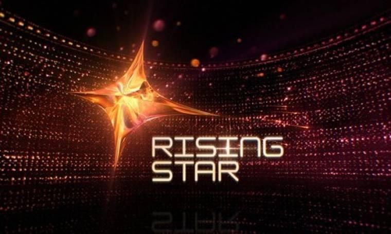 Κορυφαία ονόματα στο «Rising star»