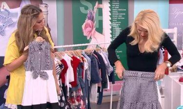 Τρέλανε την Ελένη με την φούστα για 8χρονών κορίτσι που της έδωσε για να την... φορέσει!