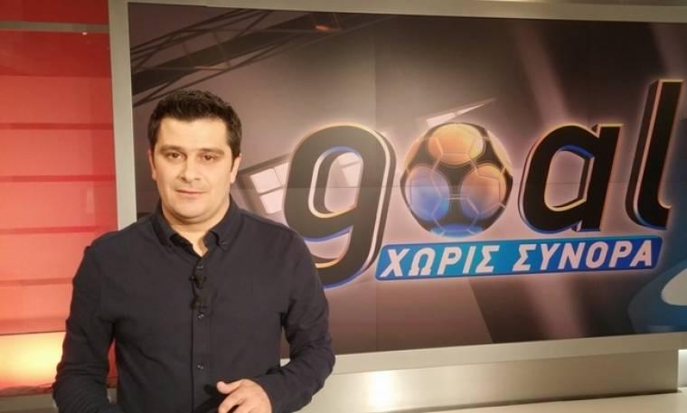 «Goal χωρίς σύνορα»: Τα τελευταία νέα ΑΕΚ και Παναθηναϊκού, λίγες ώρες πριν από τη σέντρα