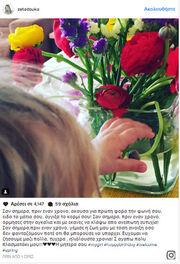 Το συγκινητικό μήνυμα της Ζέτας Δούκα για τα πρώτα γενέθλια της μονάκριβης κόρης της!