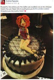 Εντυπωσιακή η τούρτα γενεθλίων πρωταγωνίστριας του «Μπρούσκο»