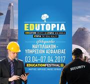 Education Festival: Δωρεάν σεμινάρια Ναυτιλιακών και Security από ΙΕΚ ΑΛΦΑ και Mediterranean College