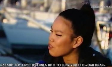 Survivor: Η αδερφή του Ορέστη Τσανγκ προβλέπει τον νικητή και μιλά για τις διαρροές που γίνονται