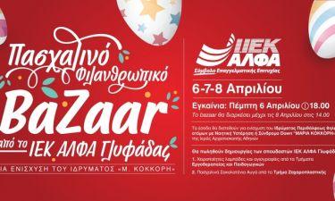 Πασχαλινό Φιλανθρωπικό Bazaar στο ΙΕΚ ΑΛΦΑ Γλυφάδας