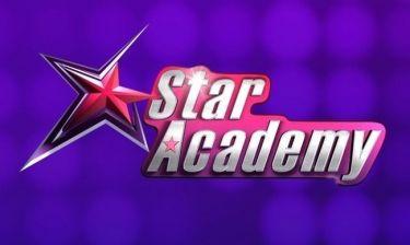 Αποχώρηση «βόμβα» από το Star Academy