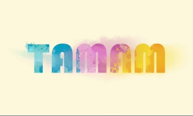 Πρωταγωνιστής από το «Ταμάμ» αποκαλύπτει: «Κινδύνευσα να μείνω τετραπληγικός»