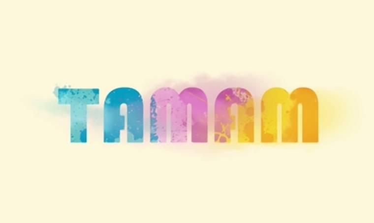 «Ταμάμ»: Ο Τζέμ περνάει δύσκολη φάση με τον μουσικό παραγωγό