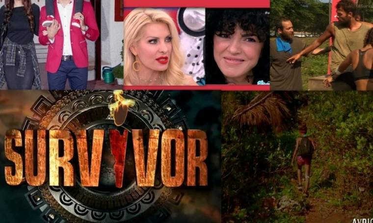 Το διαζύγιο Ελλήνων celebrities μετά από κρίση στον γάμο τους και τα γεννητούρια στο Survivor!