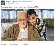 «Ράγισε καρδιές» το μήνυμα του Νικόλα Μπάρκουλη για τον πατέρα του (φωτο)