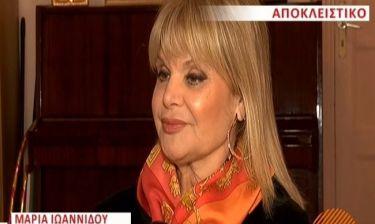 Μαρία Ιωαννίδου: Το παράπονό της για την Γερμανού, τα λαμόγια και το So you think you can dance
