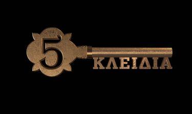"""""""Τα πέντε κλειδιά"""": Η Κυβέλη έχει παραισθήσεις"""