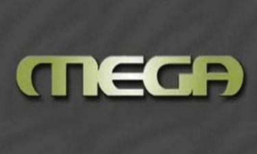 Τι θα γίνει τελικά με το Mega;