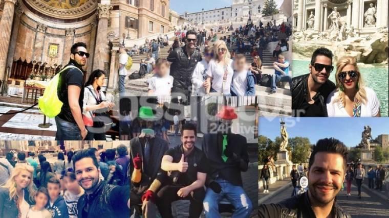 Οικογενειακό Πάσχα στη Ρώμη!