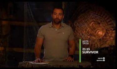 Survivor: Το απίστευτο λάθος στο τρέιλερ που αποκαλύπτει τι σοκαριστικό θα γίνει στο συμβούλιο (vid)