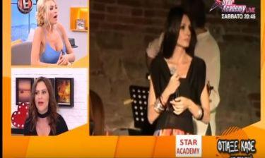 Η Άσπα Τσίνα επιστρέφει σε live εκπομπή 15 χρόνια μετά το Fame Story και θα... κρίνει τους παίκτες