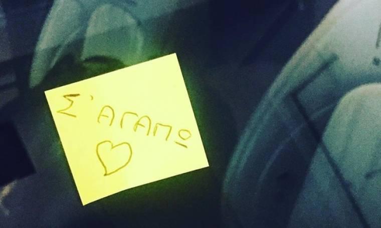 Ελληνίδα παρουσιάστρια βρήκε αυτό το σημείωμα στο αυτοκίνητό της