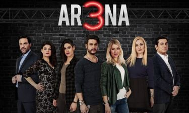 Arena: Ένα παράτολμο ψέμα απομακρύνει τις υποψίες
