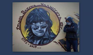 Γκράφιτι στη μνήμη του Στάθη Ψάλτη