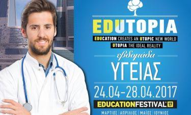 EDUCATION FESTIVAL 2017: 17 Δωρεάν Σεμινάρια για την Υγεία σε ΙΕΚ ΑΛΦΑ και Mediterranean College