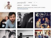 Ο Γεωργίου είναι ο… «βασιλιάς του instagram». Δεν φαντάζεστε πόσους followers έχει