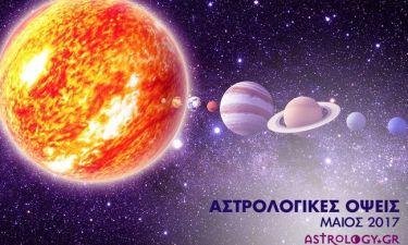 Μάιος: οι Όψεις των πλανητών του μήνα