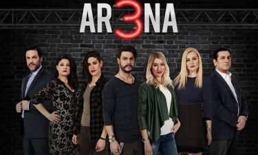 Arena: Η Μελίσσα ψάχνει την αλήθεια