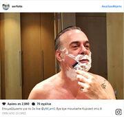 Μέχρι και το μουστάκι θα σε βάλει να ξυρίσεις!!! Ποιος celebrity ξυρίζεται και αλλάζει τελείως λουκ;