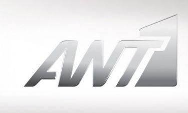 Ο ANT1 σχεδιάζει καλοκαιρινή αντεπίθεση! Δεν φαντάζεστε πόσα και ποια προγράμματα έχει στα σκαριά!