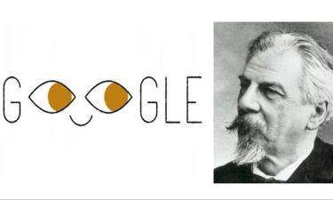 Ferdinand Monoyer: Ποιος ήταν ο διάσημος γιατρός και γιατί τον τιμά με doodle η Google