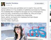Μαίρη Τσώνη: Ραγίζουν καρδιές τα λόγια της Βασιλικής Τρουφάκου στο facebook