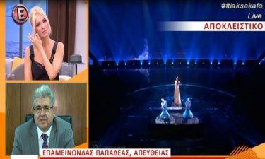 Eurovision 2017: Συγκινημένος ο πατέρας της Demy - Τι αποκάλυψε στην Καινούργιου