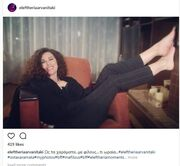 Ελευθερία Αρβανιτάκη: Δείτε την να χαλαρώνει στο σπίτι με φίλους της