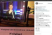 Σάκης Ρουβάς: Οι πρώτες εικόνες από το τρέιλερ του X-Factor!