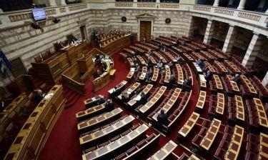 Κατατέθηκε στη Βουλή το πολυνομοσχέδιο