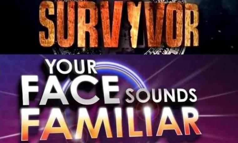 Το Survivor κατατρόπωσε το Your Face Sounds Familiar–Απίστευτα χαμηλά νούμερα για το σόου του ΑΝΤ1