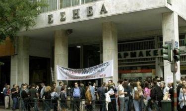 Aπεργία σήμερα στα ΜΜΕ: Χωρίς ειδήσεις και live εκπομπές
