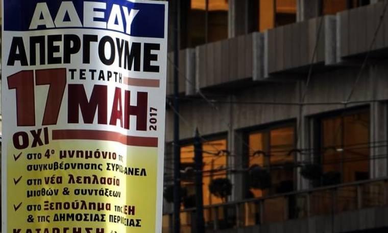 Απεργία: Τριήμερο μπαράζ κινητοποιήσεων για τα νέα μέτρα – «Παραλύει» η χώρα την Τετάρτη