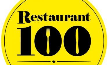 Restaurant 100 Awards: Τα πιο πολυφωνικά βραβεία εστίασης!