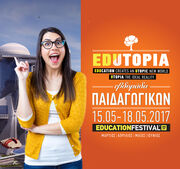 ΕDUCATION FESTIVAL: 10 Δωρεάν Σεμινάρια Παιδαγωγικών από το ΙΕΚ ΑΛΦΑ και το Mediterranean College