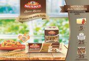 Τα MISKO Ολικής Άλεσης προτείνουν τις πιο απολαυστικές και υγιεινές συνταγές για το Καλοκαίρι