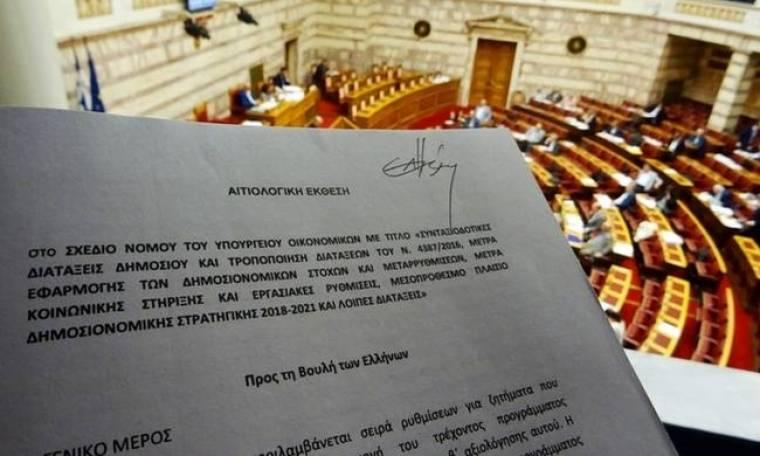 Βουλή Live Blog: ΣΥΡΙΖΑ - ΑΝ.ΕΛ. ψηφίζουν «ΝΑΙ» στο 4ο μνημόνιο